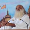 Bhajan -  Gurudev Prathana Hai