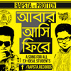 ABAR ASHI FIRE - RAPSTA ft PROTTOY (a song for all ex-ideal students)