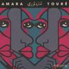 Lamento Cubano - Amara Touré