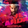 Jee Karda Official Full Video Song - Badlapur - Varun Dhawan, Yami Gautam.MP3