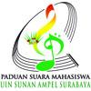 Chahun Main Ya Naa Choir Version- By PSM UINSA