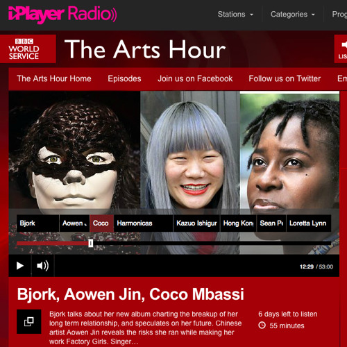 Aowen Jin talks about Factory Girls on BBC Arts Hour