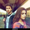 Mera Naam Yousuf Hai OST Title Song A Plus Drama