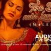 Tere Bin Nahin Lagay Jiya ft Sunny Leone - Cover Teaser