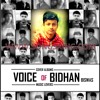 Hai Dil Ye Mera Cover Song By Bidhan Biswas.MP3