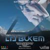 LTJ Bukem | Gracie & Sistym | Villa WITH TRACKLIST