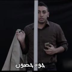 ترنيمه بتحبنى ليه ؟ - من فيلم الحفله