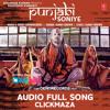 Soniye - Punjabi - Full Song - Sunny Brown, Denis Saliov - Deno records