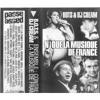 B.O.T.S & DJ Cream - Nique la Musique de France Face A