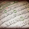 Ahmed Al Ajmi أحمد بن علي العجمي سورة يوسف