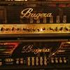 Bugera 333, Bugera 6262, both, silent recording w/ cab impulses