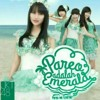 [Preview] JKT48 - Pareo wa Emerald (Pareo adalah Emerald)