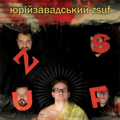 ZSUF - Yury Zavadsky