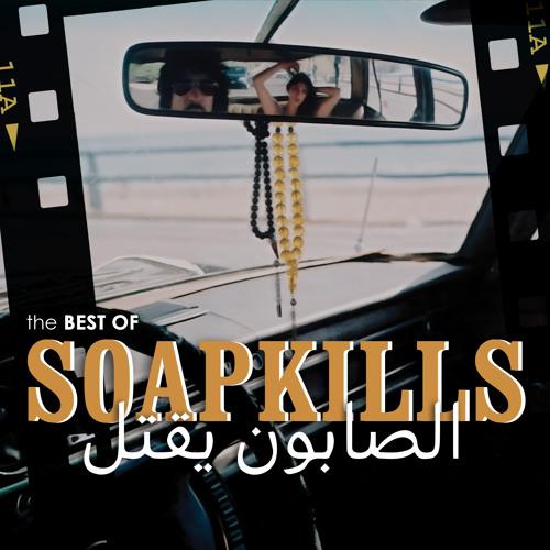 """Soapkills - """"Herzan"""""""