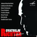 Sviatoslav Richter - Bach: Sarabande (1948)