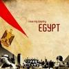 النشيد الوطنى المصرى (1923 - 1936) - اسلمي يا مصر - نفسى يرجع تانى
