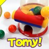 Pull 'N Pop Dome Gumball Machine, 1995 Tomy Toys (Revisit Video)