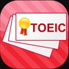 TOEIC vocabulary words 1-20
