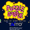 Puzzle Bobble/Bust-A-Move: Main Theme - 8 Bit