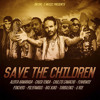 Alerta Kamarada, Chuck Fender, Pinchers, Turbulence, U Roy - Save The Children [Infini-T Music 2015]