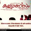 Theeram Thedum Kalyanism Akash Gigi Mix Mp3