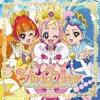 Go! Princess Precure ED - Dreaming☆Princess Precure