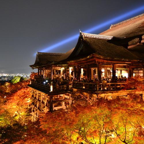 Kyoto / Wild for the night (Skrillex Mashup)