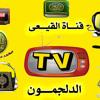 Download الشيخ محمود القزاز ورائعة س فاطر بدوار عائلة رحاب بالدلجمون Mp3