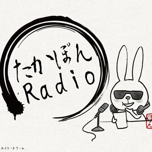 TakaponRadio