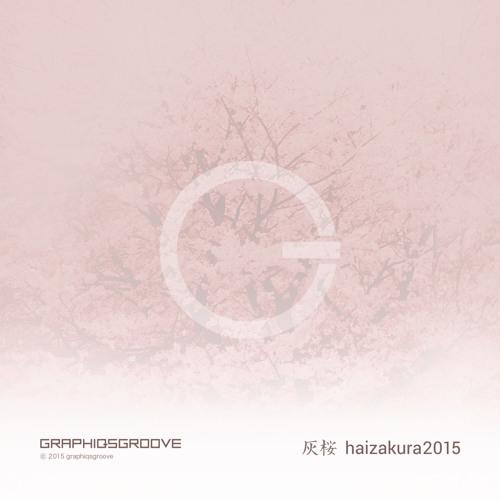 haizakura2015