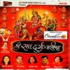 Maa Shakambhri Devi Chalisa