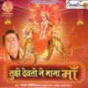 Gurur Brahma Gurur Vishnu