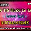 De Tali Bhaiyya  De Tali Cg Bhakti- Dj's Doman Remix 2015
