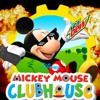 Mickey Mouse Traphouse- Mickey Mouse Clubhouse theme song remix