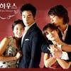 Ost. Full House - Geu Deh Ji Geum Cover
