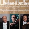 Rostropovich, Oistrakh, Richter - Beethoven: Triple Concerto, excerpt (1970)