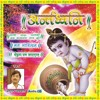 02 Shriman Narayan