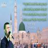 لي في المدينة أحباب ـ المنشد الكبير الحاج محمد الخير