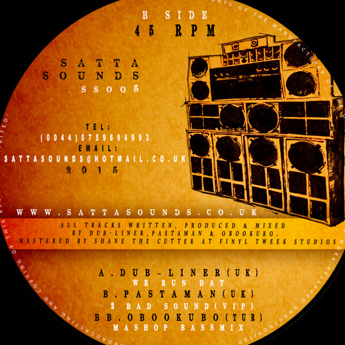 """SS005 - 12"""" VINYL RELEASE FT. DUB-LINER, OBOOKUBO &  PASTAMAN (AVAILABLE NOW)"""