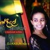 DJ KASUN NAGO NAGO SINHALA Das Dili