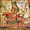 Jai Jai Ganesh Deva
