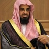Download سورةالفرقآن بصوت الشيخ فهد بن سعيد  يحاكي الشيخ الشريم Mp3