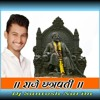 Ambe Krupa Kari Madrasi Mix at Dj Santosh (Bhandup) 8419912314