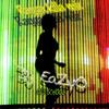 Ragga Killa Old School Mix - Dj EaZy O