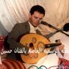 Download حسين محب - قلبي يحب المليح حصرياً 2016 Mp3