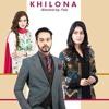 Khilona OST -ARY DIGITAL