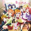 【3人】Aishiteru Banzai - Love Live! School Idol Project