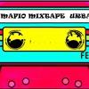 Mixtape Neptunes Tribute mp3