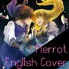 Pierrot - Justin's Acoustic - [ Final ]