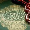 Download سورة الجن مشاري راشد العفاسي القران الكريم Mp3
